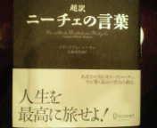 東ちづる 公式ブログ/〇〇の秋〜♪何の秋〜 画像2