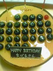 東ちづる 公式ブログ/カレンダーケーキで笑顔〜♪ 画像1