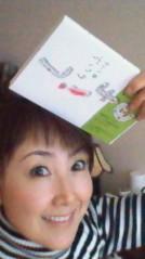東ちづる 公式ブログ/わおっー!!名著百選!! 画像3