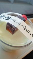 東ちづる 公式ブログ/コラボ!バンザーイ! 画像3