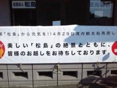 東ちづる 公式ブログ/宮城ロケで誕生日 画像1