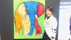 東ちづる 公式ブログ/Getintouchi!感謝〜♪♪♪ 画像1