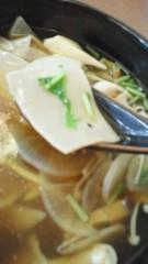 東ちづる 公式ブログ/寒かったよー!楽しかったよー!平泉〜 画像2
