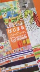 東ちづる 公式ブログ/高知、藁工倉庫より〜 画像2