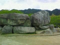 東ちづる 公式ブログ/不思議の國のアスカ 画像1