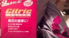 The New Classics 公式ブログ/GR☆EG:ダメダメだぁ〜 画像1