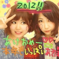 金井由貴 公式ブログ/横浜♪ 画像2