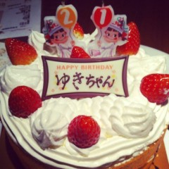 金井由貴 公式ブログ/誕生日 画像1