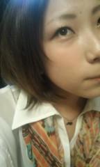 金井由貴 公式ブログ/おでかけ! 画像2
