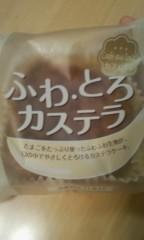金井由貴 公式ブログ/菓子パンの常識が覆った! 画像1