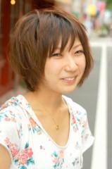 金井由貴 公式ブログ/年末年始スペシャル!「ジモカワを探せ!?」 画像1