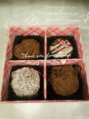 上條かすみ 公式ブログ/手作りチョコレート 画像1