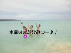 上條かすみ 公式ブログ/宮古島のまとめ♪表紙撮影♪ 画像2