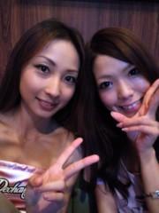 上條かすみ 公式ブログ/ありがとう☆ 画像1