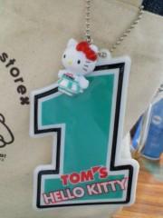 上條かすみ 公式ブログ/TOM'S×HELLO KITTY 画像1