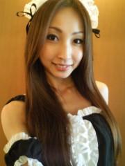 上條かすみ 公式ブログ/ご主人さまー☆ 画像1