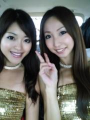 上條かすみ 公式ブログ/牙狼ガール☆牙狼の旅(^O^) 画像3