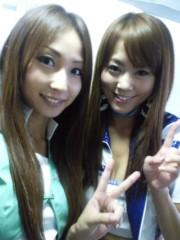 上條かすみ 公式ブログ/富士スピードウェイ☆到着 画像1