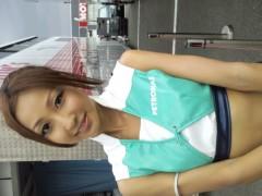 上條かすみ 公式ブログ/F3☆2位 画像3