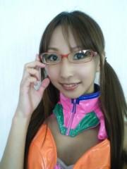上條かすみ 公式ブログ/まりより☆おやすみっ 画像1