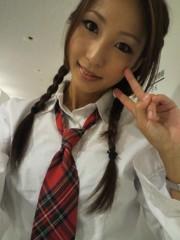 上條かすみ 公式ブログ/おさげやで☆ 画像1