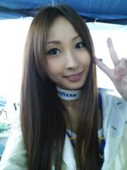 上條かすみ 公式ブログ/ 富士スピードウェイ☆到着しました! 画像2