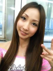 上條かすみ 公式ブログ/でちゃガ総選挙☆明日開催! 画像1