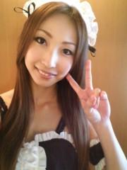 上條かすみ 公式ブログ/ご主人さまー☆ 画像2