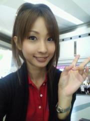 上條かすみ 公式ブログ/日本酒風呂♪ 画像1