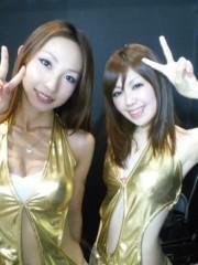 上條かすみ 公式ブログ/明日も太平タイヤセンター☆ 画像1