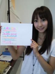 上條かすみ 公式ブログ/オートックワン☆見てね♪ 画像1