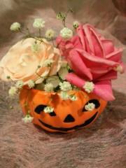 上條かすみ 公式ブログ/お花 画像1