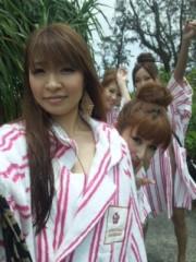 上條かすみ 公式ブログ/ ☆宮古島の思い出☆      ‐愉快な仲間たち編‐ 画像2