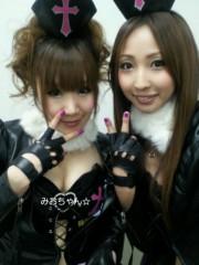 上條かすみ 公式ブログ/ VAMPS☆目指せオリコン1位! 画像1