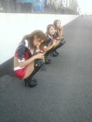 上條かすみ 公式ブログ/2011SUPERGT★完★ 画像3