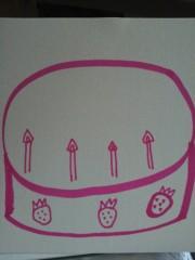 上條かすみ 公式ブログ/ホールケーキを書いたつもり 画像1