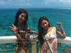 上條かすみ 公式ブログ/ ☆宮古島の思い出☆  ‐ピン撮影編‐ 画像2
