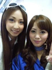 上條かすみ 公式ブログ/朝の写メだよ(^^)v 画像3