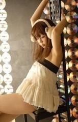 恩田かおり 公式ブログ/初めまして 画像1