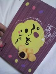 長谷川友里(QRёA) 公式ブログ/QRёA撮影しましたー 画像3
