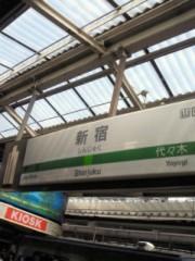 甲本ゆき(アズライト) 公式ブログ/新宿 画像1