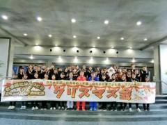 トモ(テツandトモ) 公式ブログ/宮城県で「クリスマス会」♪♪ 画像3