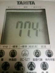 トモ(テツandトモ) 公式ブログ/東京・渋谷へ(^^) 。 画像3
