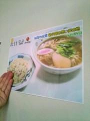 トモ(テツandトモ) 公式ブログ/千葉県へ(^-^) 。 画像2