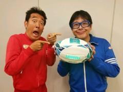 トモ(テツandトモ) 公式ブログ/「ラグビーワールドカップ日本大会」イベントへ!! 画像3
