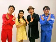 トモ(テツandトモ) 公式ブログ/福岡県へ♪♪ 画像3