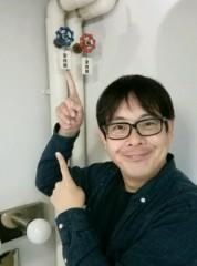 トモ(テツandトモ) 公式ブログ/赤 and 青 ( ^O^)。 画像2