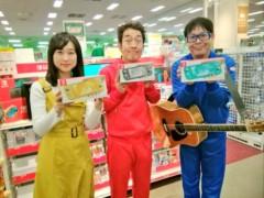 トモ(テツandトモ) 公式ブログ/「ずくだせテレビ」ロケ(^O^) 。 画像2