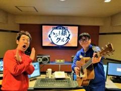 トモ(テツandトモ) 公式ブログ/瀬戸内海放送「ヒルペコ」♪♪ 画像2