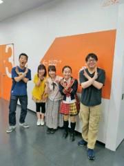 トモ(テツandトモ) 公式ブログ/横浜アリーナへ♪♪ 画像1